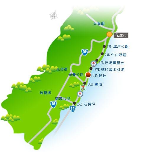 从你的角度,看这片海 – 航拍台湾花莲海岸
